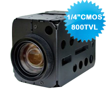 1/4 CMOS 800TVL HD WDR Color Zoom Module Camera